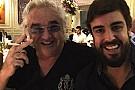 Alonso starebbe discutendo con Dennis per Briatore?