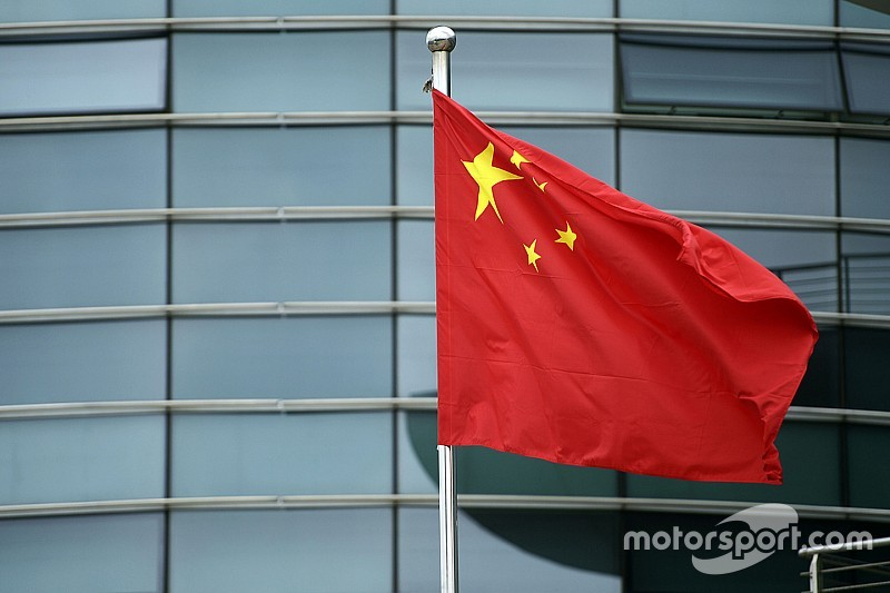 Motorsport.com LLC reçoit l'investissement du Team China Racing