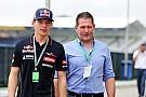 Отец и сын Ферстаппены вместе примут участие в шоу-заездах