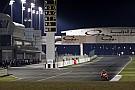 Катар всё ближе к проведению этапа Ф1