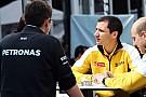 В Renault признали проблемы с электроникой