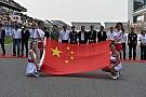 Deux courses en Chine à partir de 2017?