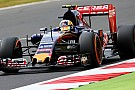 Sainz utilizza il quarto motore della Renault