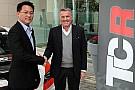 Racing Spirit nuovo promotore del TRC Thailandia