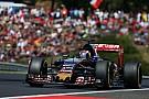 В Toro Rosso раскритиковали систему
