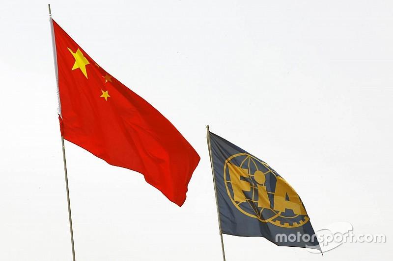 В Китае пройдет гонка, претендующая на включение в календарь WRC
