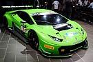 Konrad Motorsport revient en force avec la Lamborghini Huracan GT3