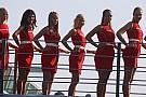 Гран При Италии: расписание