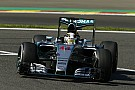 EL1 - Hamilton ouvre le bal, Pirelli attentif