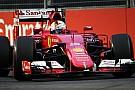 Suzuka, la verdadera prueba en la esperanza de Ferrari