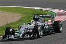 Гран При Японии: лучшие круги
