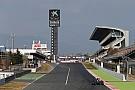 2016年F1季前测试二月开始