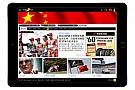 Motorsport.com startet Internetpräsenz in China