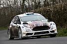 Лукьянюк примет участие в финале WRC