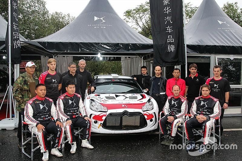 DS3赛车不改2.0T  因王华瞄准2016年WRC