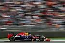 Red Bull utilisera le nouveau V6 Renault au Brésil