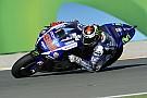 Un Jorge Lorenzo rapide, avec une marge de progression