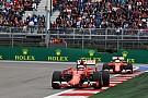 Räikkönen - Ferrari, une