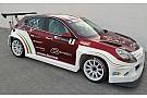 Представлена Alfa Romeo для TCR