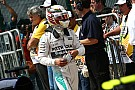 Hamilton: No concerns over Rosberg pole run
