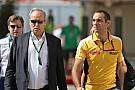 Renault раскроет свои планы на следующей неделе