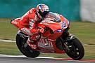 Стоунер приступит к тестам Ducati в январе