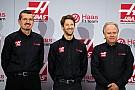 В Haas рассчитывают на очки в дебютной гонке