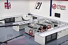Vidéo - Haas F1 ouvre les portes de son usine