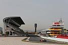 Команды Ф1 проведут две серии тестов по ходу сезона-2016