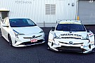 Super GT APR Racing tovert oerdegelijke Toyota Prius om in racemonster