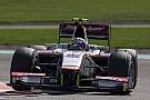 Campos confirma a Evans y a Gelael para la GP2