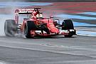 倍耐力轮胎测试第二日:维特尔最快