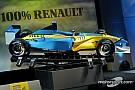 Renault и Формула 1: история с продолжением