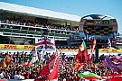 Monza recibe un contratiempo en las negociaciones