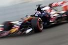 El STR11 de Toro Rosso será presentado el 29 de febrero