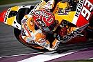 """Márquez: """"Honda hizo un esfuerzo para darnos el motor que pedimos"""""""
