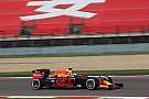 """Surpreso, Ricciardo exalta grande volta: """"é incrível"""""""