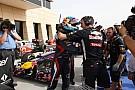 Vettel 2012'nin ilk pole'ünü aldı