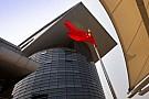 FIA: Çin'de tek DRS bölgesi olacak