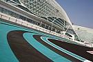 Abu Dhabi 'genç pilot' testlerini kaybetmek istemiyor