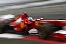 Alonso: Er ya da geç şampiyonluk yaşayacağız