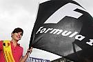 FIA 2012 Formula 1 listesini açıkladı