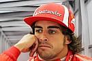 Alonso: Fark yasaktan dolayı kapanmadı