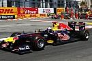 Vettel: Risk aldım, kazandım