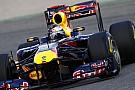 Vettel F1'in 'şov kısmına' odaklanılmasından endişeli