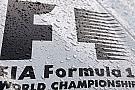 Vieatnam'a 150 milyon dolarlık F1 pisti