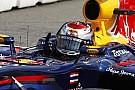 Japonya Grand Prix Cuma 2. antrenmanlar - Vettel durdurulamadı