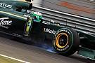 Lotus'tan Ferrari'ye anlamlı gönderme