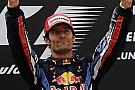 İspanya'da Webber kazandı - Hamilton şokta