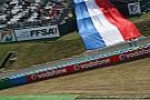 Fransa GP'nin kaderi gelecek hafta belli olacak